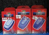 【西高地水族坊】AZOO愛族 藍色精靈打氣馬達(空氣幫浦)(8500)