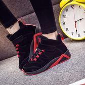 厚底運動鞋高筒休閒鞋