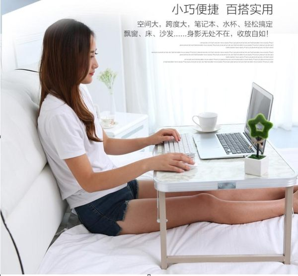 書桌 學生宿舍床上筆記本電腦桌可折疊可升降手提輕便平板桌書桌寫字桌Igo 寶貝計畫