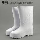 雨靴夏季男女高筒防水鞋男女水靴廚房防滑耐油食品靴