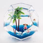 多面體個性鬥魚缸小型迷你桌面魚缸創意玻璃生態魚缸幾何立體魚缸 小確幸生活館