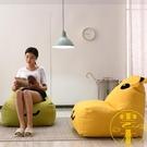 陽臺懶人沙發豆袋創意臥室可愛單人榻榻米躺椅【雲木雜貨】