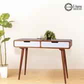 E-home Ruby露比實木雙抽收納玄關桌-兩色可選白色