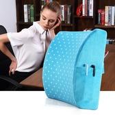 花短絨記憶棉車用腰靠孕婦靠墊汽車辦公室椅子護腰靠背靠枕‧復古‧衣閣