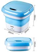 洗衣機威力便攜式折疊洗衣機臭氧超聲波小型迷你式內衣內褲洗襪子神器機LX 220V