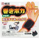 [霜兔小舖] 日本製 KIRIBAI 桐灰 溫熱貼 護腕 組合