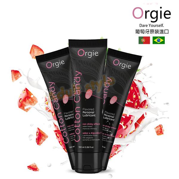情趣用品 葡萄牙ORGIE-糖果口交潤滑液『數不盡的愛』