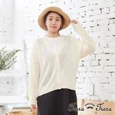 【Tiara Tiara】百貨同步aw 特色縮口落肩針織罩衫(白)