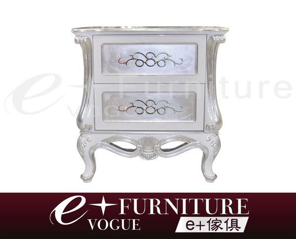 『 e+傢俱 』AB57  派特森Petterson 新古典 黑 / 白 鋼琴烤漆 貼金銀箔 床頭櫃 可訂製