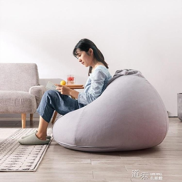 懶人沙發榻榻米小戶型創意懶人椅小沙發簡約單人臥室陽台豆袋沙發YYS  【喜慶元旦】
