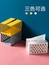 紙巾盒居家家 鐵藝紙巾盒客廳桌面北歐抽紙盒 家用創意簡約餐巾紙收納盒