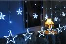 USB LED 138顆星星窗簾燈串四彩光/白光彩色燈具】聖誕節-LED燈泡LED燈條LED燈串