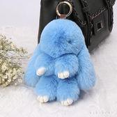 迷你版10cm裝死兔小兔子掛件獺兔毛生日禮物萌兔包包手機吊飾 DN19165【KIKIKOKO】