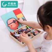 磁性拼圖兒童益智力開發玩具多功能3-6歲2男孩女孩寶寶幼兒園早教