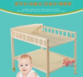 尿布台 兒童尿布台多功能護理台撫觸台寶寶洗澡台收納換衣台整理儲物台T