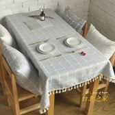 餐墊格子日式文藝流蘇簡約桌布繡花餐桌現代布藝北歐茶几巾電視櫃定做
