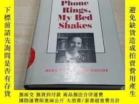 二手書博民逛書店When罕見the Phone Rings, My Bed Shakes: Memoirs of a Deaf D