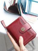 歐美時尚小錢包短款女多卡位卡包一體包新款牛皮搭扣錢夾 卡布奇諾