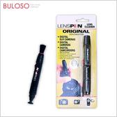 《不囉唆》LensPen 相機鏡頭拭鏡筆 LP-1  鏡頭用 (不挑色/款) 鏡頭筆 單眼鏡頭清潔【ED-CLP】
