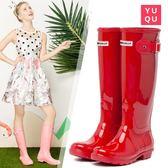 雨趣春夏時尚水靴高筒防水膠鞋女士水鞋雨靴防滑套鞋成人雨鞋女 【Pink Q】