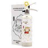 正德防火x鎮瀾宮│日本進口大甲媽 強化液滅火器(福氣白)
