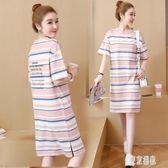 韓版女裝新款中長版t恤裙條紋短袖連身裙夏季大碼寬鬆顯瘦減齡洋裝裙 EY6872『東京潮流』