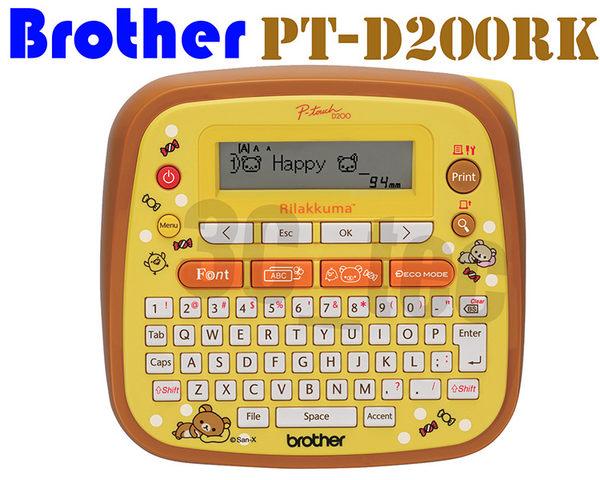 Brother - PT-D200RK創意自黏標籤機-Rilakkuma