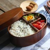 日式木質系列飯盒 分格便當盒飯盒餐盒壽司便當盒酷斯特數位3C