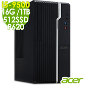 【現貨】ACER 雙碟美編商用機 VS2660G i5-9500/16G/512SSD+1TB/P620/WIN10P/Veriton S