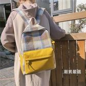 後背包 森系書包中學生正韓原宿ulzzang格子背包小清新少女雙肩包女帆布