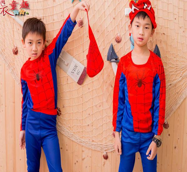 衣童趣 ♥帥氣多款超人 套裝 cosplay角色扮演 表演服 萬聖節 變裝派對【現貨】