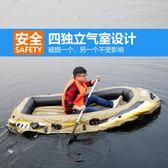 橡皮艇加厚 釣魚船充氣船皮劃艇沖鋒舟雙人氣墊船 2/3/4人橡皮船igo【PINKQ】
