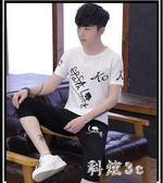 夏季兩件套裝男士短袖T恤初中學生韓版潮流休閒短褲一套衣服男裝 js3707『科炫3C』