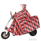 雨之音電動電瓶車摩托車頭盔式雨衣男女單人加大成人騎行雨衣雨披『艾麗花園』