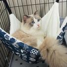 貓吊床 寵物貓吊床掛式貓籠子用吊籃貓床貓咪吊床睡袋保暖貓掛窩秋千TW【快速出貨八折搶購】