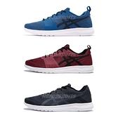 【六折特賣】Asics 慢跑鞋 Kanmei 藍 黑 紅 白 任選 輕量 基本款 男鞋【ACS】