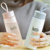 週年慶優惠-韓版清新可愛水杯塑料簡約便攜女學生杯子個性隨手杯防漏防摔