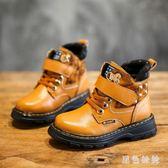 大碼女童雪地靴 兒童馬丁靴新款男童棉靴短靴加絨保暖寶寶雪地靴小童靴子 qf19499【黑色妹妹】