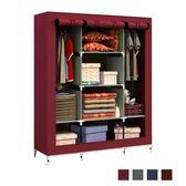 超大三排8格防塵衣櫃 5色任選 小資族 小家庭首選 居家收納 組裝鞋櫃