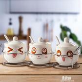 陶瓷調味罐韓式調味盒瓶三件套裝調料罐盒瓶鹽罐廚房用品用具   易家樂
