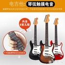 可彈奏兒童電吉他玩具仿真尤克里里大號貝斯寶寶男女孩初學者樂器 TA7178【極致男人】