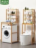 衛生間置物架浴室收納壁掛廁所洗衣機馬桶架子洗手間免打孔 快速出貨 YYP
