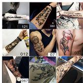 防水紋身貼男女持久仿真韓國花臂3d性感圖騰刺青遮疤身體彩繪貼紙【一條街】