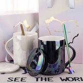 雙十二狂歡 創意INS北歐陶瓷水杯帶蓋勺韓版簡約馬克杯女學生杯子情侶咖啡杯 艾尚旗艦店
