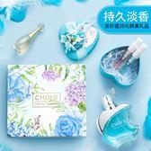 法國香水50ml生日禮盒