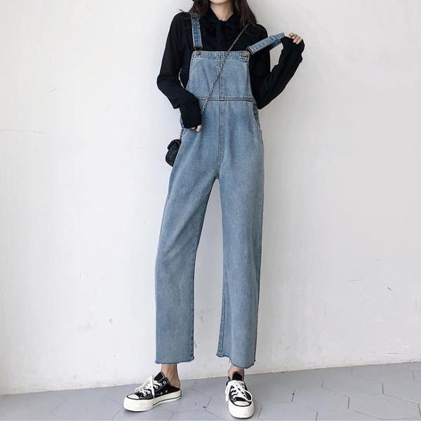 春季2020年新款學生褲子寬松直筒背帶牛仔褲女高腰顯瘦吊帶闊腿褲