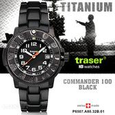 Traser COMMANDER 100 BLACK軍錶#P6507.A80.32B.01【AH03091】99愛買生活百貨