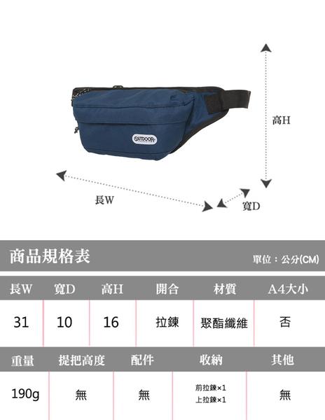 OUTDOOR 小物系列 腰包-(新色) 深藍色 ODS17B06NB