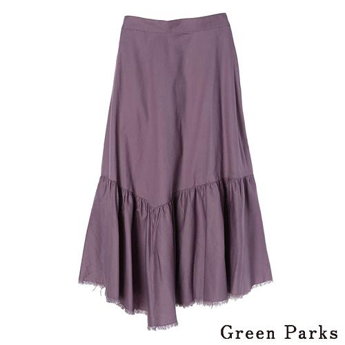 「Hot item」下擺拼接不規則長裙 - Green Parks