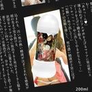 潤滑液 情趣用品-巨乳美人妻 濕濡淫液(日侵)-玩伴網【滿額免運】